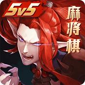 决战平安京 v1.72.0 游戏