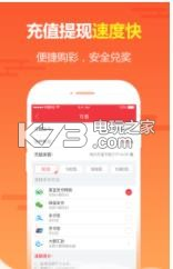 六统天下彩票 v1.0 app下载 截图
