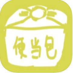 保卫午餐游戏下载v1.0