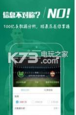 四亿彩票 v1.0 app下载 截图