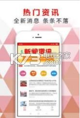 顶尖彩票 v1.0 app下载 截图
