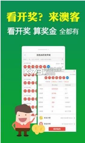 vc678彩票 v1.0 app安卓版下载 截图