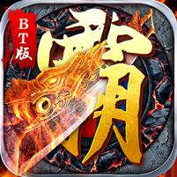 屠龙战记2 v1.0.0 变态版下载