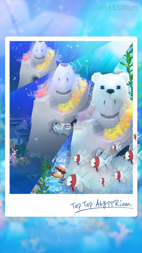 深海水族馆1.14.1 破解版下载 截图