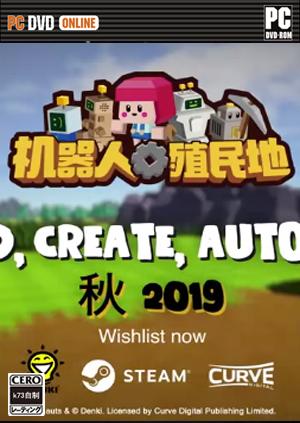 机器人殖民地游戏下载