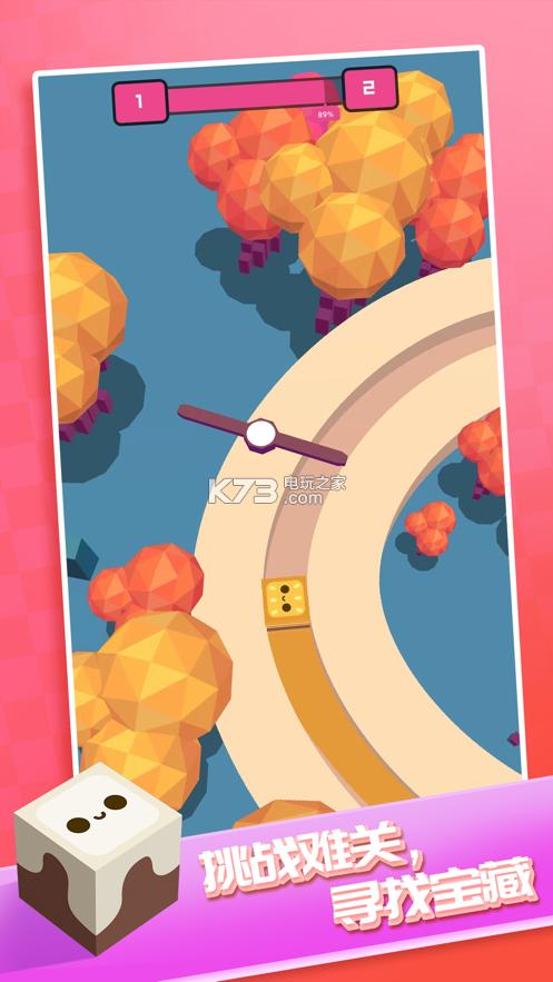 彈跳寶寶 v1.0 游戲下載 截圖