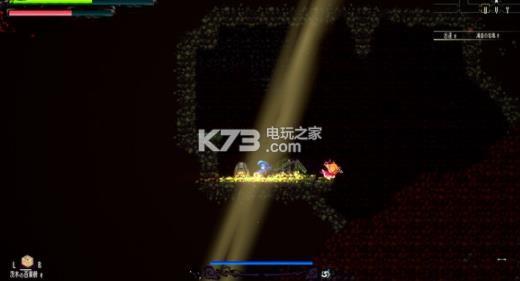 幻想乡萃夜祭 游戏下载 截图