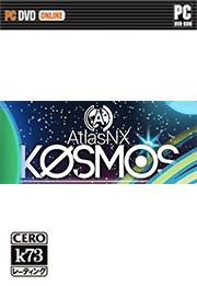 Kosmos 13.0.2最新版下载[破解合集包]