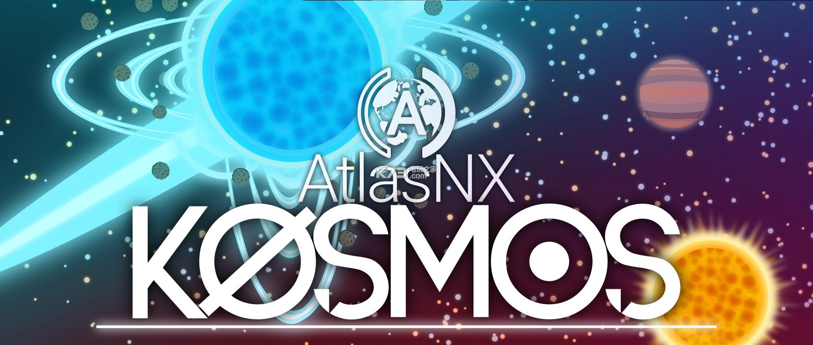 Kosmos 13.0.2 最新版下载[破解合集包] 截图