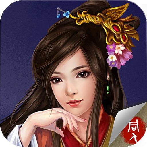 三国志东吴传 v1.50 ios版下载