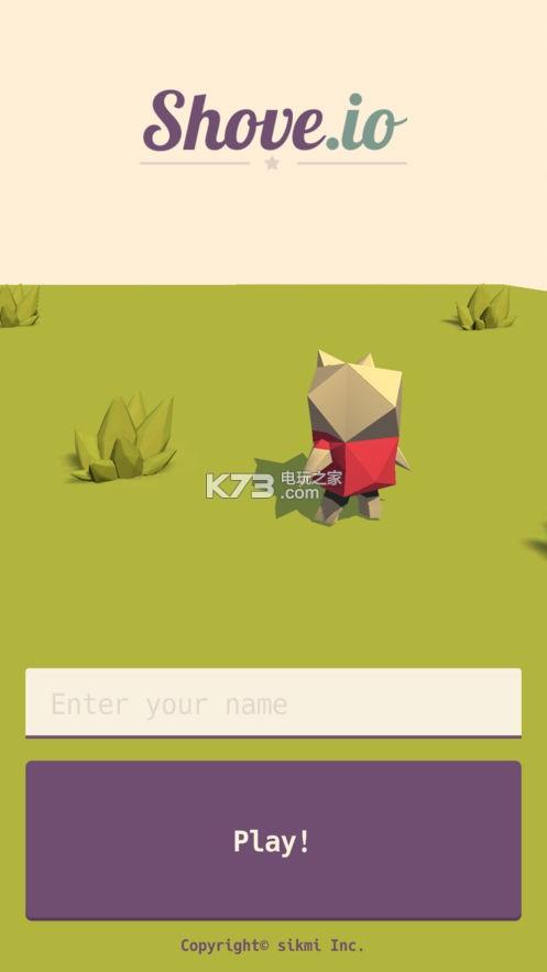 Shove.io v1.0.1 游戲下載 截圖