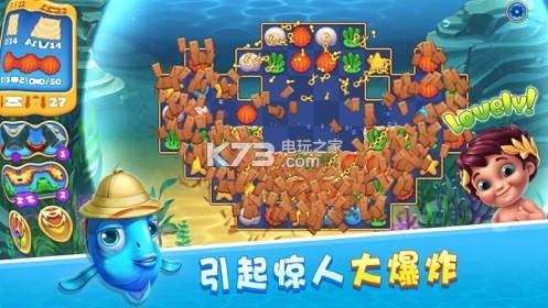 海島新時代 v1.0 游戲下載 截圖
