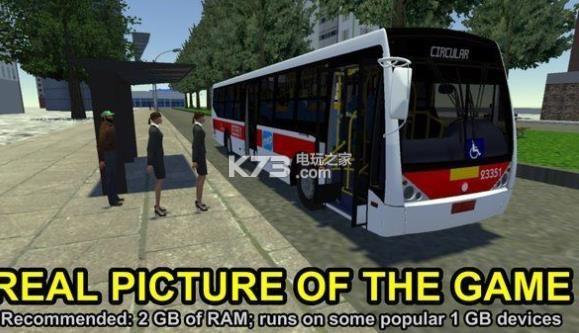 宇通巴士模擬道路 v233 游戲下載 截圖
