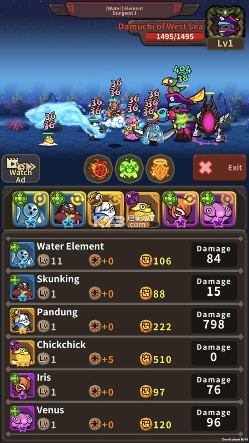 怪物合成之王 v1.0.1 游戲下載 截圖