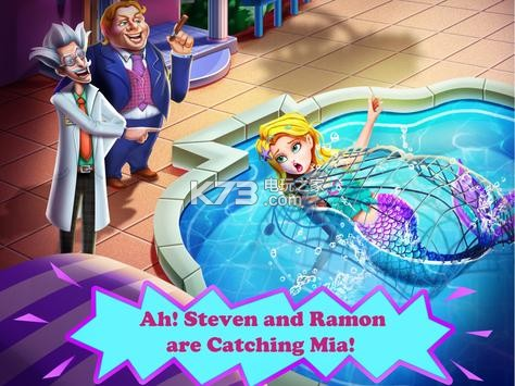 美小魚的秘密33 v1.0 游戲下載 截圖
