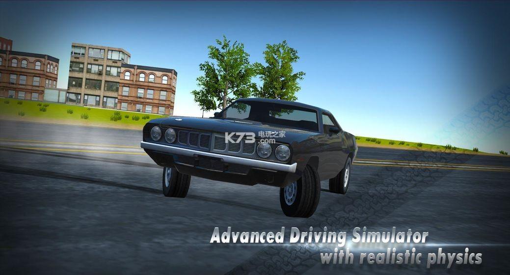 激情汽車駕駛2017 v2.4.1 游戲下載 截圖