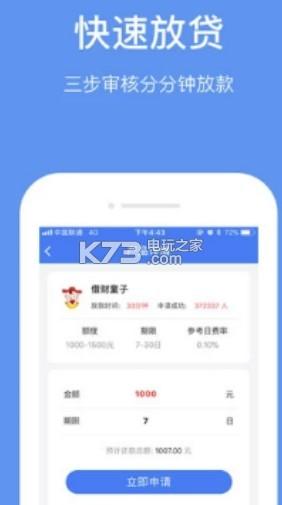 千千口袋 v1.0 app下載 截圖