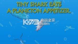 鯊魚吃地球 v1.3.4 游戲下載 截圖