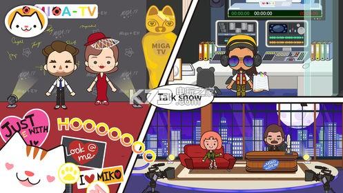 米加電視節目 v1.2 游戲下載 截圖