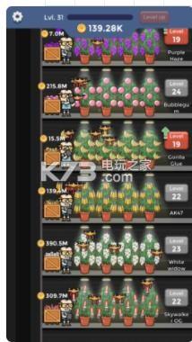 雜草工廠閑置 v1.11 游戲下載 截圖