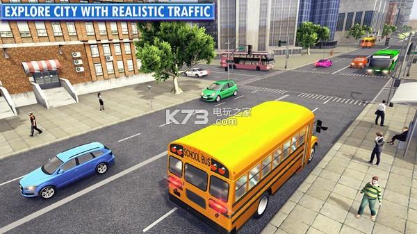 城市校車模擬器2019 v1.0 游戲下載 截圖