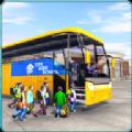 城市校車模擬器2019 v1.0 游戲下載