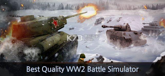 ww2二戰戰爭模擬器 v0.0.2 下載 截圖