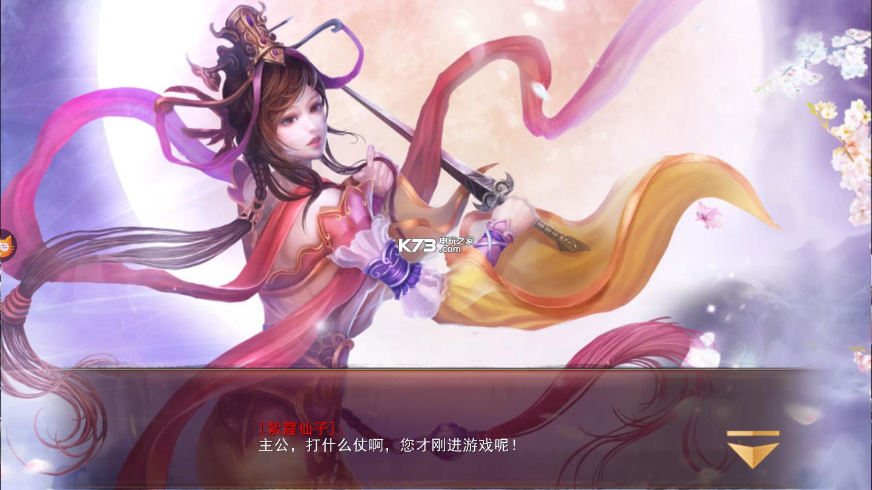 三國紀元 v1.0.890.0 免費版下載 截圖