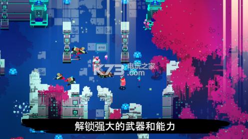 终极闪光流浪者 v1.0.2 手机版下载 截图