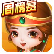 小美斗地主游戏下载v1.6.0