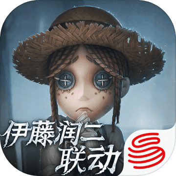 阴阳师 v1.7.14 2020七夕版下载