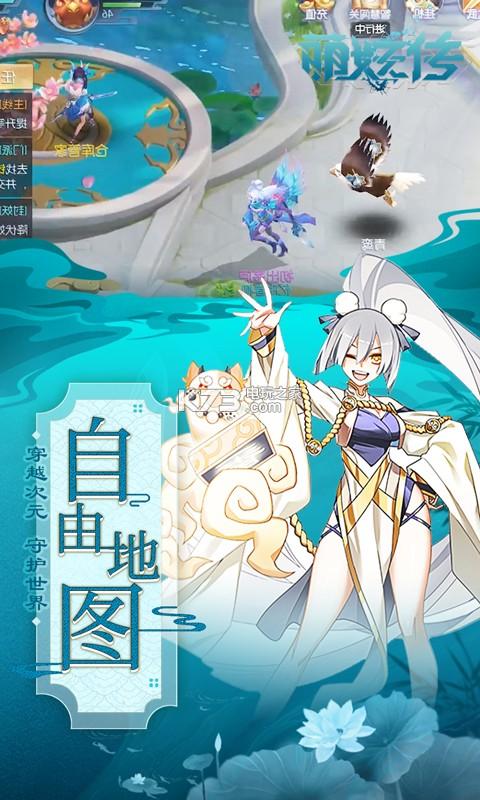 萌妖传 v1.0.0 ios苹果版下载 截图