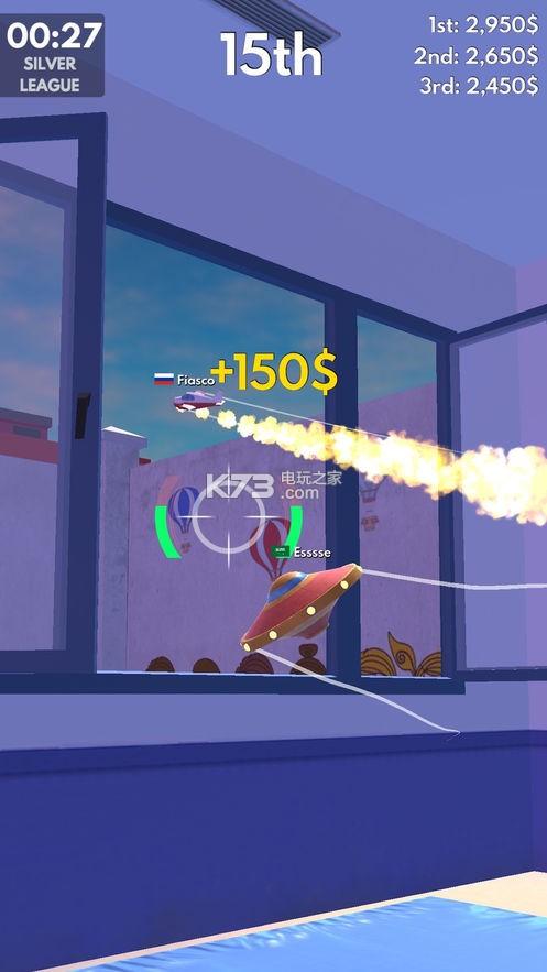 皇家飞行员 v1.0.1 游戏下载 截图