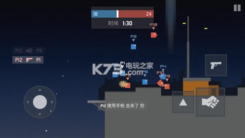 方块人大战 v1.0 游戏下载 截图