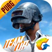 PUBG Lite v0.21.0 印度尼西亚版本下载