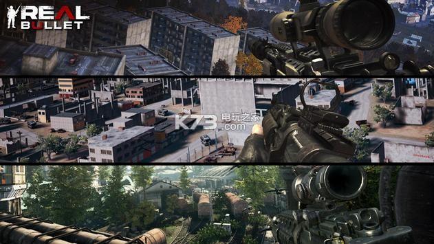 真枪实弹 v1.0.1 游戏下载 截图