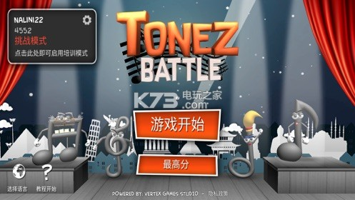 Tonez Battle v1.04 游戏下载 截图