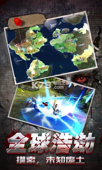 末日世界2 v1.0.0 手游下载 截图