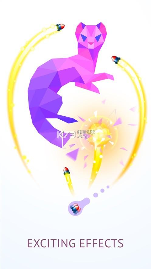 Polybreaker v1.0 游戏下载 截图