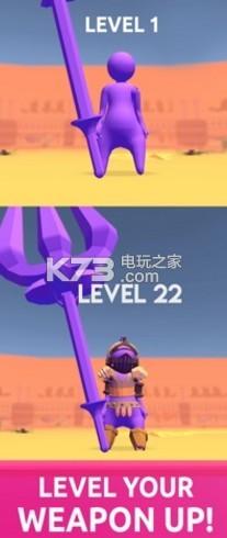 Spear.io 3D v1.0 游戏下载 截图