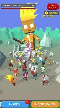 游牧部落 v0.1.0 游戏下载 截图