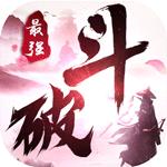 格斗刀魂最强斗破 v1.0.0 ios版下载