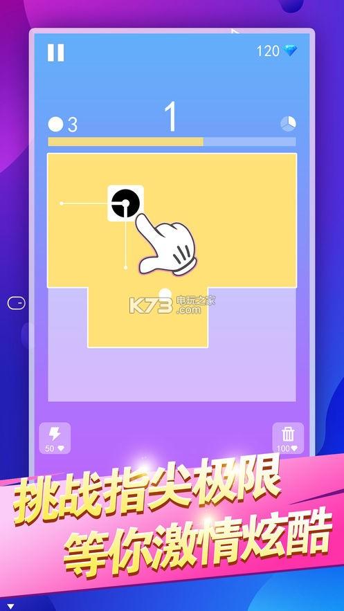 切片达人 v1.0 游戏下载 截图