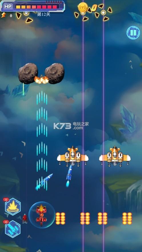 神兽金刚之天神归来 v1.0 游戏下载 截图