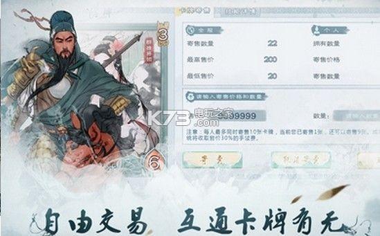 炎黄战争 v1.557 安卓版下载 截图