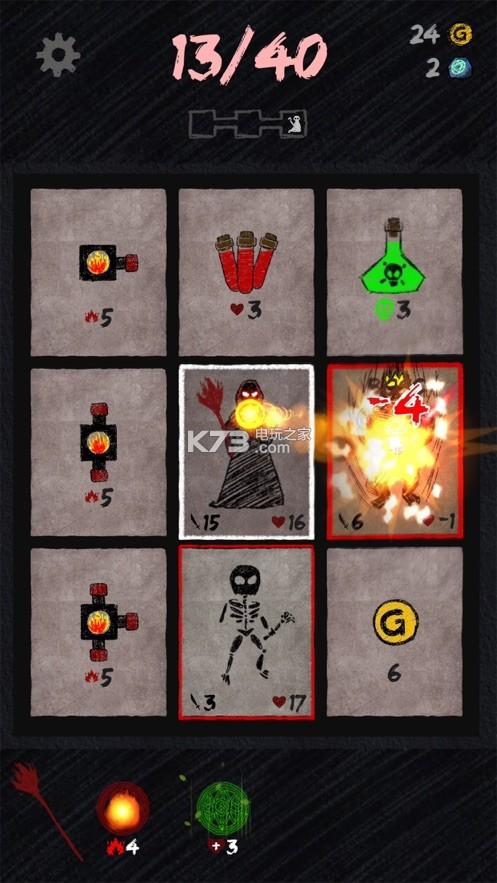 卡片巫师 v1.16 游戏下载 截图