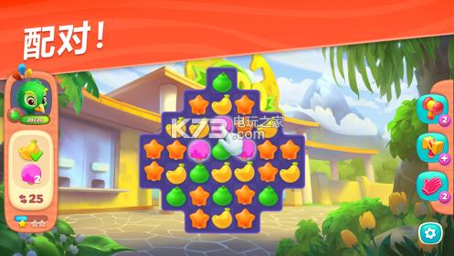 妙趣动物园 v1.2.5 游戏下载 截图