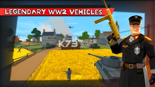 突击战场2 v6.0 游戏下载 截图