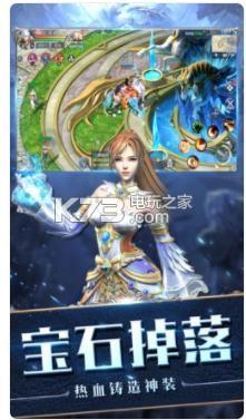 魔灵之魂 v1.0 游戏下载 截图