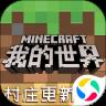 mc第五人格游戏下载v1.14.20